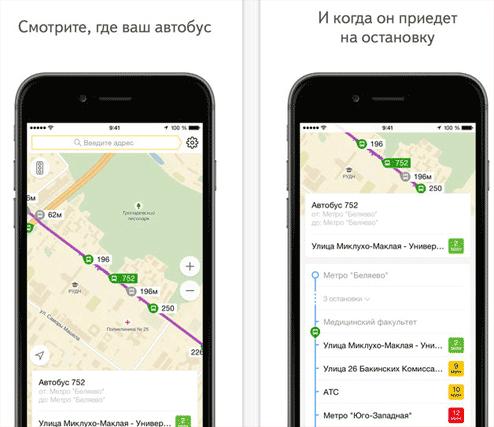 Описание: С помощью Яндекс Транспорта можно отслеживать движение автобусов