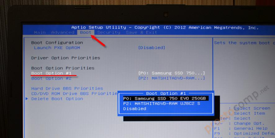 Настройка BIOS на загрузку ноутбука ASUS с диска или флешки