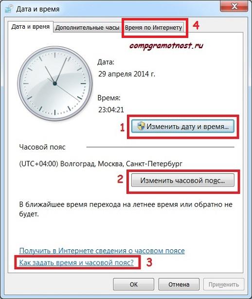 Говорящие часы - программа умеет произносить текущее время при двойном щелчке по иконке в трее.