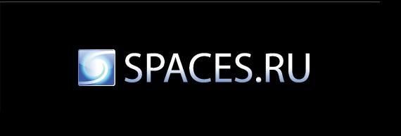 Логотип зоны обмена Spaces.ru