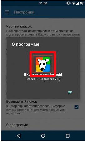 http://temowind.ru/wp-content/uploads/2015/10/sobaka.jpg
