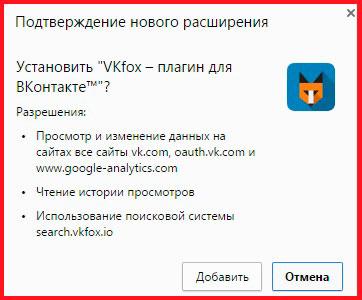 http://temowind.ru/wp-content/uploads/2015/10/vkfox.jpg