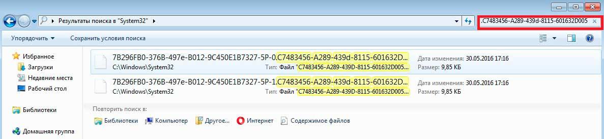 http://temowind.ru/wp-content/uploads/2016/05/sustem.jpg