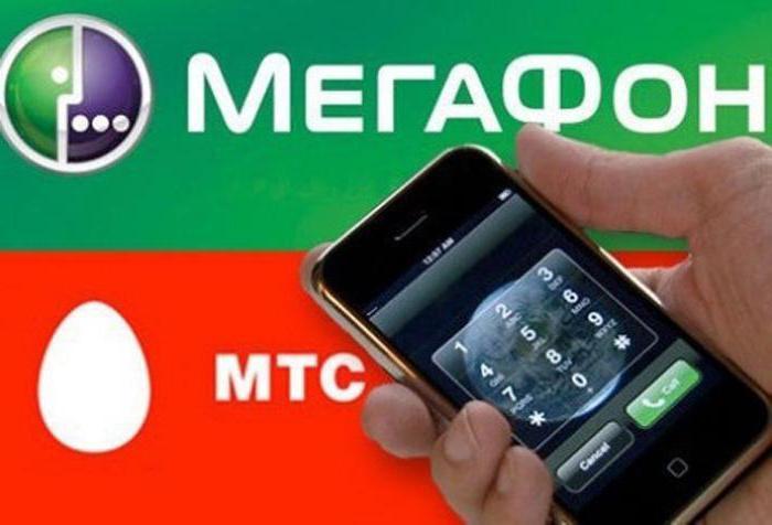 как с мегафона перейти на мтс