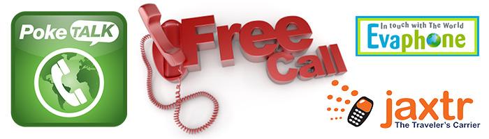 бесплатные звонки через интернет на мобильный