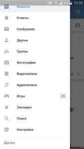 Screenshot_2016-09-20-10-33-27