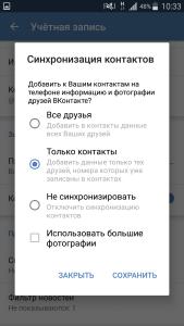Screenshot_2016-09-20-10-33-49