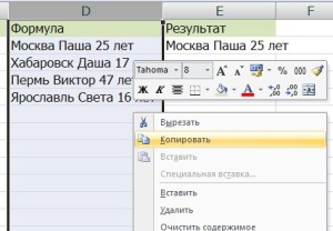 http://v-ofice.ru/wp-content/uploads/2016/02/4-9-300x208.jpg