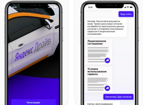Описание: https://praktika.ru/wp-content/uploads/2018/01/Snimok-ekrana-2018-01-23-v-17.57.41.png