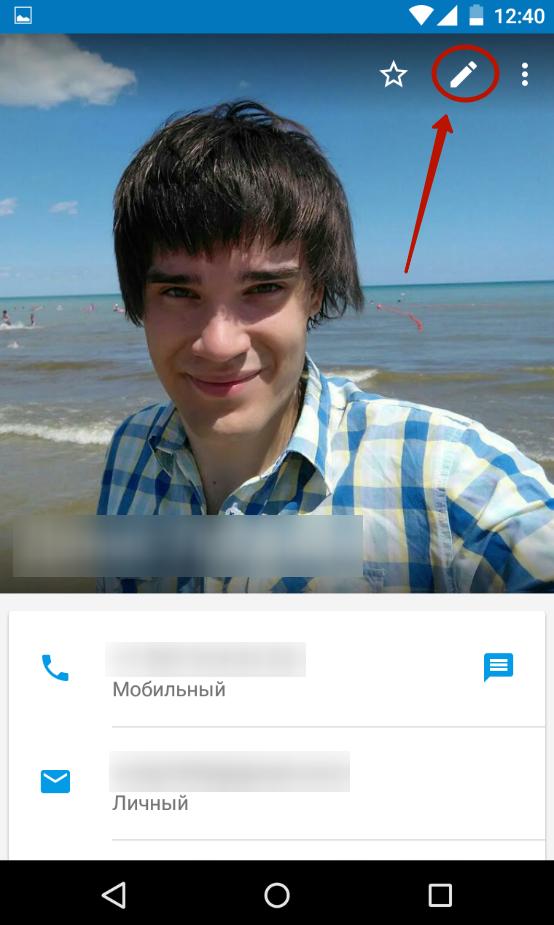 Описание: https://setphone.ru/wp-content/uploads/image3-66.png