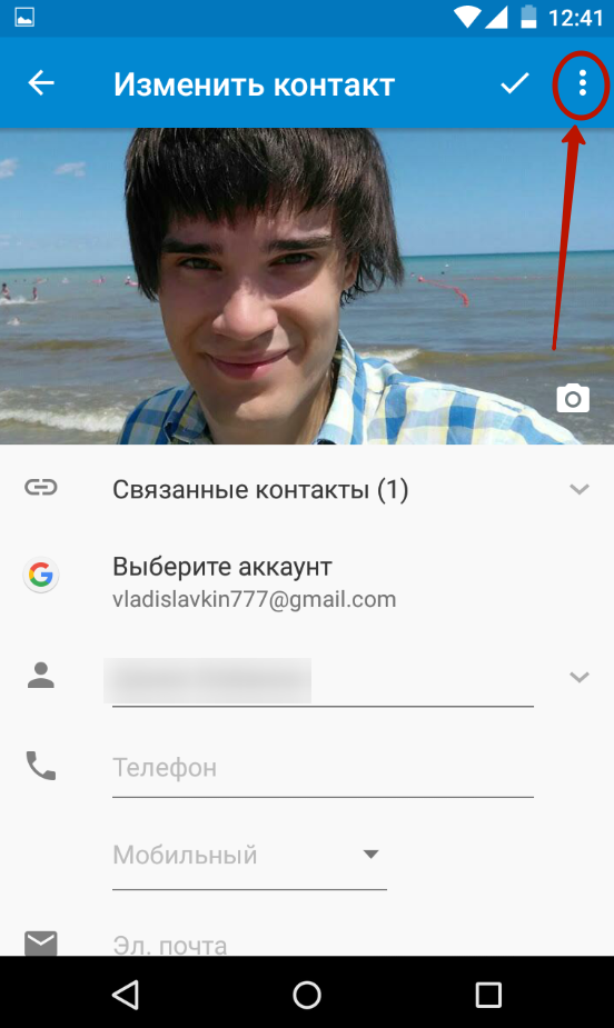 Описание: https://setphone.ru/wp-content/uploads/image4-62.png