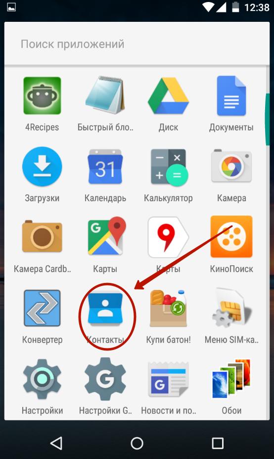 Описание: https://setphone.ru/wp-content/uploads/image1-65.png