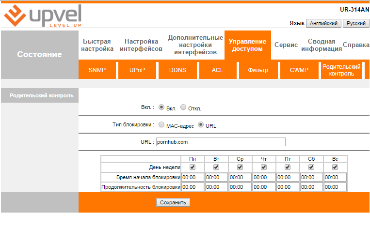 C:\Documents and Settings\Натуля\Рабочий стол\5.png
