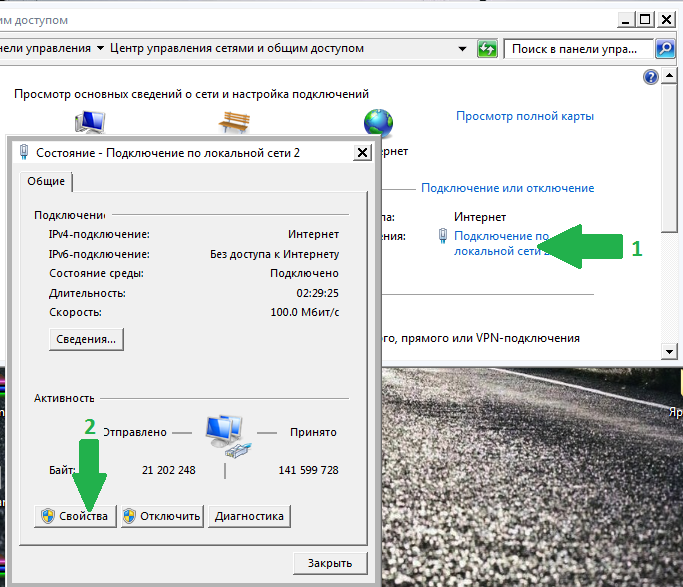 C:\Documents and Settings\Натуля\Рабочий стол\7.png