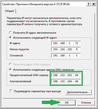 C:\Documents and Settings\Натуля\Рабочий стол\9.png