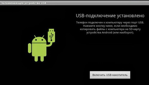 7 data android recovery