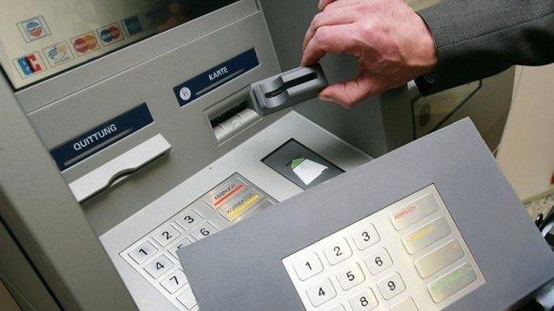 Как мошенники снимают деньги с карты