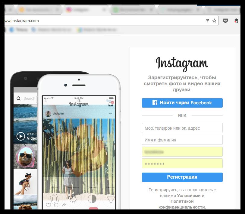 Использование веб-версии Instagram на компьютере