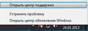 Описание: http://pc-knowledge.ru/sites/default/files/img/windows-7/otkluchit-arhivatsiyu/4.jpg