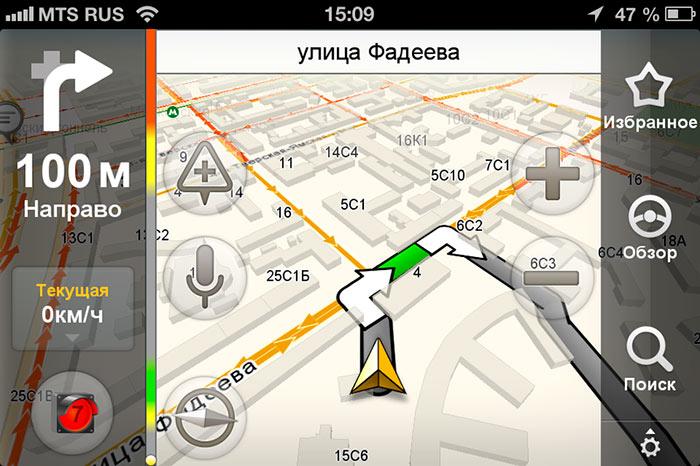 какой навигатор лучше установить на андроид без интернета