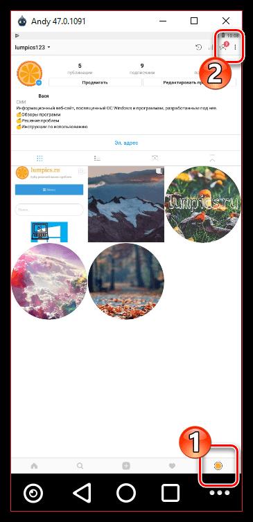 Переход в настройки аккаунта в приложении Instagram на компьютере
