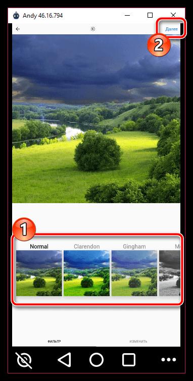 Применение фильтров в Instagram с компьютера