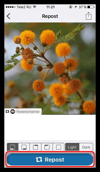 Репост записи в Instagram через InstaRepost