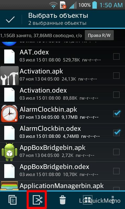 Какие приложения можно удалить на Андроиде без последствий