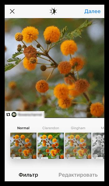 Завершение публикации репоста в Instagram