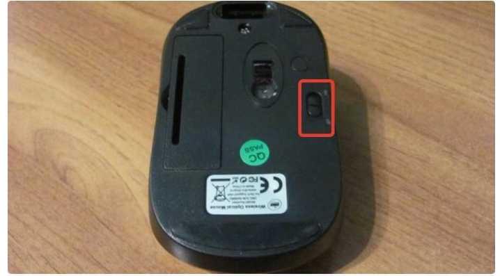 кнопка включения мышки