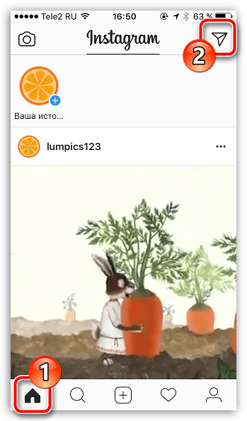 Переход к Директу в Instagram