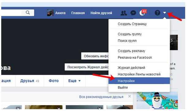 страничка в фейсбуке