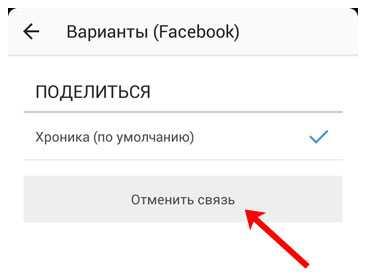 варианты фейсбук