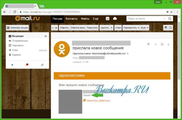 C:\Users\Татьяна\Desktop\ц2.jpg