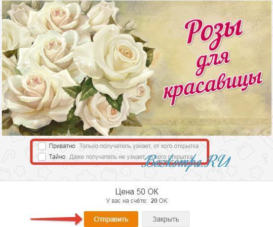 C:\Users\Татьяна\Desktop\ц3.jpg