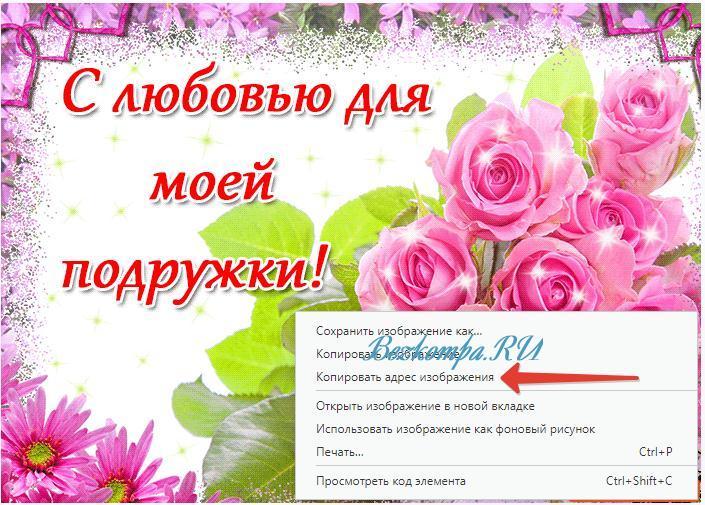 C:\Users\Татьяна\Desktop\ц4.jpg