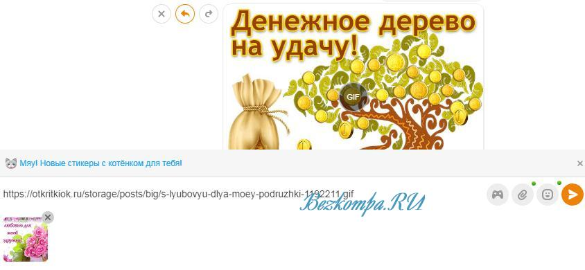 C:\Users\Татьяна\Desktop\ц5.jpg