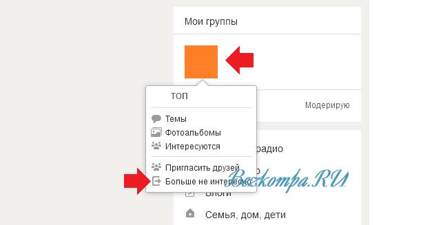C:\Users\Татьяна\Desktop\о2.png