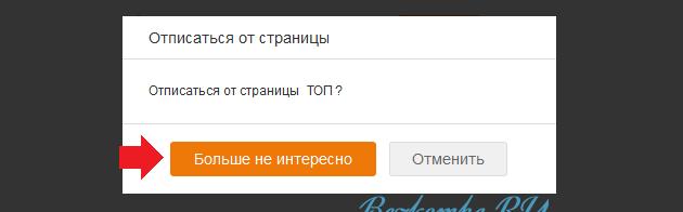 C:\Users\Татьяна\Desktop\о3.png