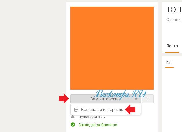 C:\Users\Татьяна\Desktop\о4.png