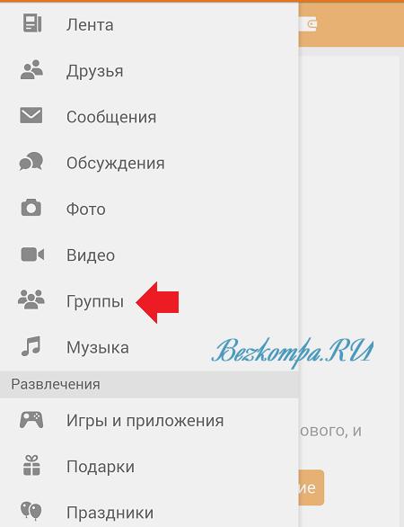 C:\Users\Татьяна\Desktop\о5.png