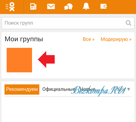 C:\Users\Татьяна\Desktop\о6.png