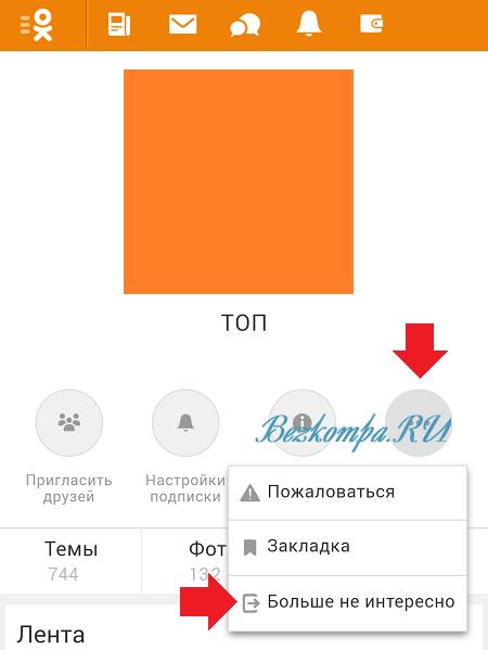 C:\Users\Татьяна\Desktop\о7.png