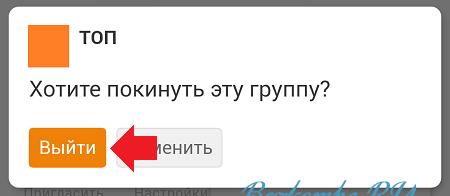 C:\Users\Татьяна\Desktop\о8.png