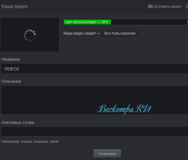 C:\Users\Татьяна\Desktop\в4.png
