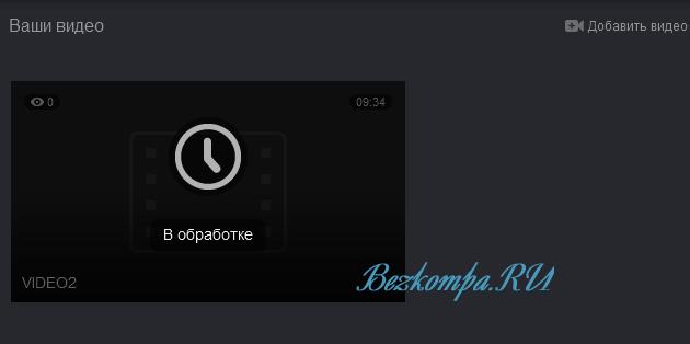 C:\Users\Татьяна\Desktop\в5.png