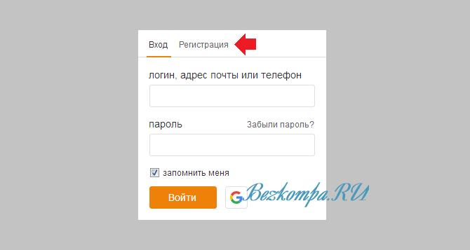 C:\Users\Татьяна\Desktop\ы1.png