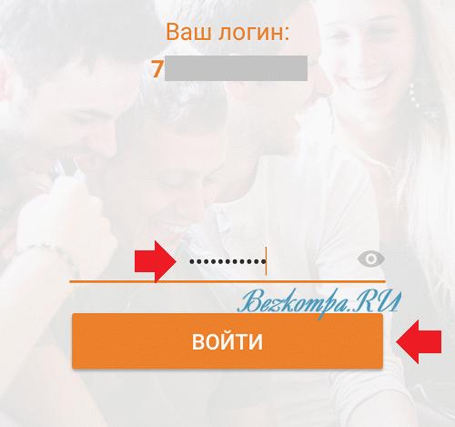 C:\Users\Татьяна\Desktop\ы11.png