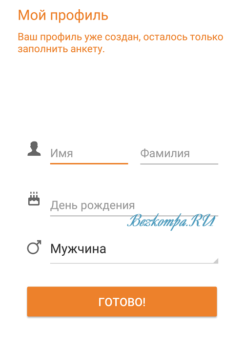 C:\Users\Татьяна\Desktop\ы12.png