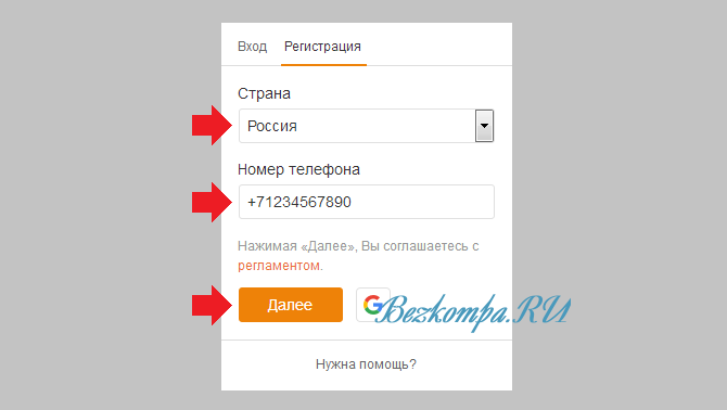 C:\Users\Татьяна\Desktop\ы2.png